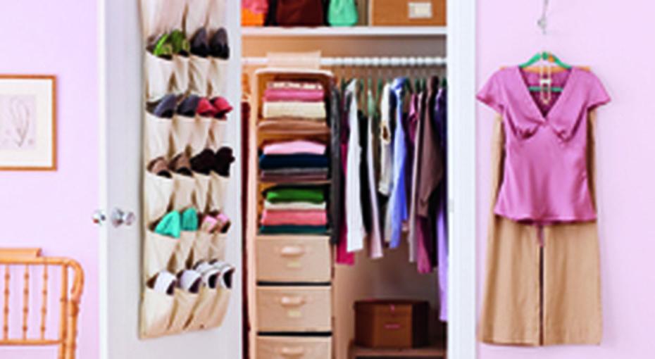 Обновляем гардероб беззатрат
