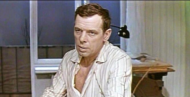 Человек которого я люблю (1966)