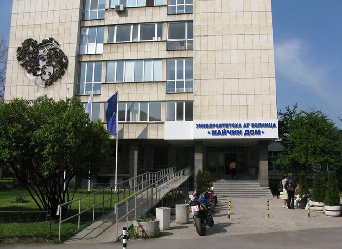 Клиника «Майчин дом»