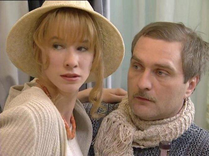Идеальная пара (2001)