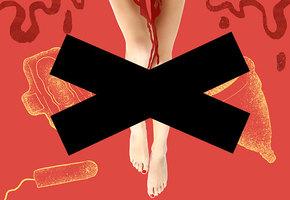 Почему некоторые мужчины не ухаживают за больными женами?