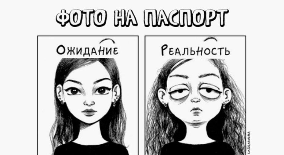 Забавный комикс отом, как трудно быть женщиной