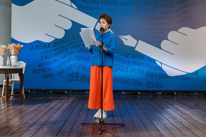 Четвертый фестиваль «БеспринцЫпные чтения 2019» прошел всаду «Эрмитаж»