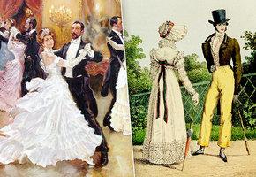 300 лет тому назад: где раньше знакомились пары и во что верили
