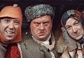 Тест: сможете ли вы закончить фразы из советских кинофильмов?
