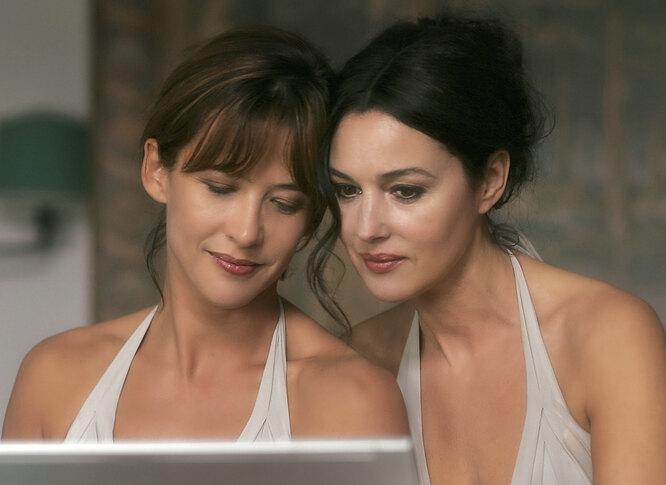 Ne te retourne pas (2009)