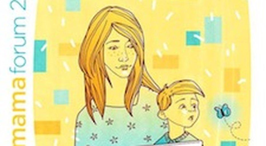 SelfMama Forum дляактивных мам