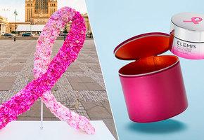 C розовой ленточкой: бьюти-средства, участвующие в кампании по борьбе c раком груди