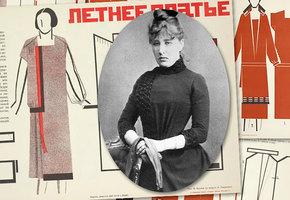 Надежда Ламанова: легенда моды, которая одевала дореволюционных светских львиц и простых советских женщин