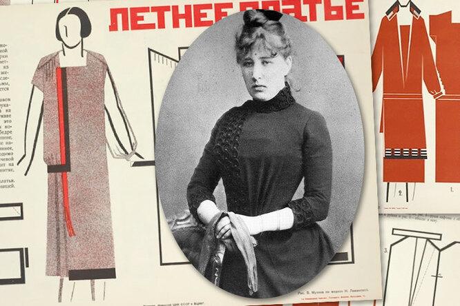 Надежда Ламанова: легенда моды, которая одевала светских львиц исоветских дам