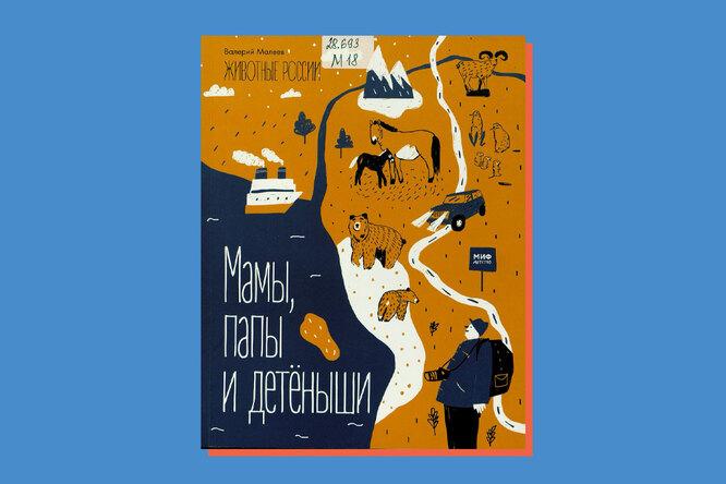 Лучшие российские авторы современные для детей