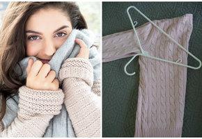 С нашими советами старый свитер будет выглядеть лучше нового