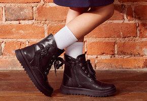Где купить обувь для школы, которая понравится детям?