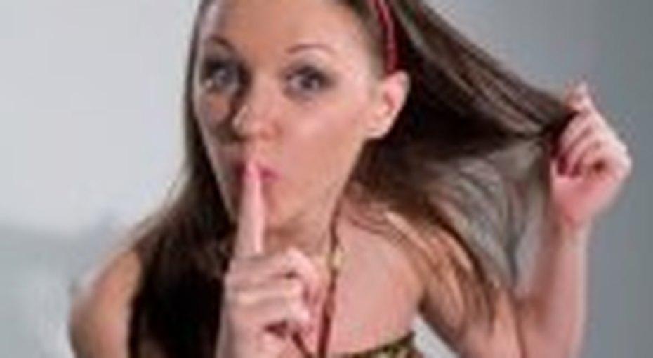 Женщины хранят секреты 47 часов