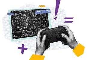 Учиться или играть? И то, и другое! Как геймификация ликвидирует скуку в школах