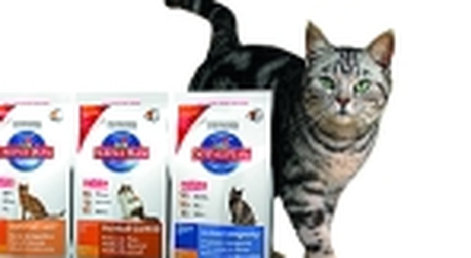 Фотоконкурс «Зооэмоции» скомпанией Hill's Pet Nutrition(tm)