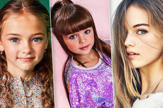Самые красивые девочки: как сложилась судьба  знаменитых юных моделей