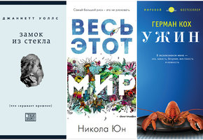 3 книги, которые совсем скоро станут хорошими фильмами
