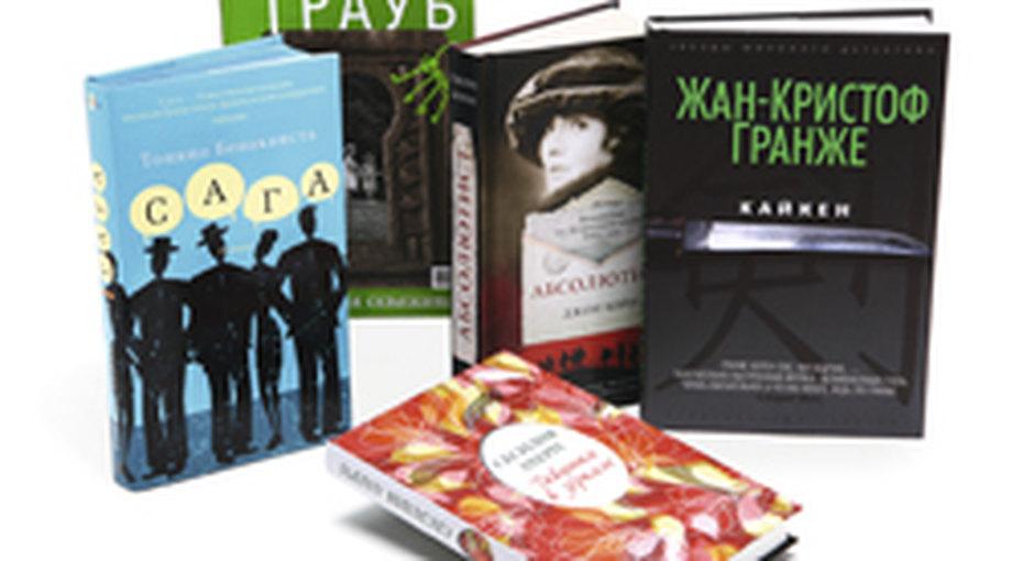 5 лучших книг августа