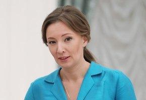 Омбудсмен Анна Кузнецова предложила ввести льготные каникулы для семей с детьми на период карантина