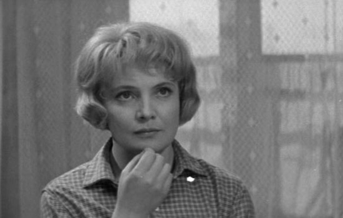 Старшая сестра (1966)