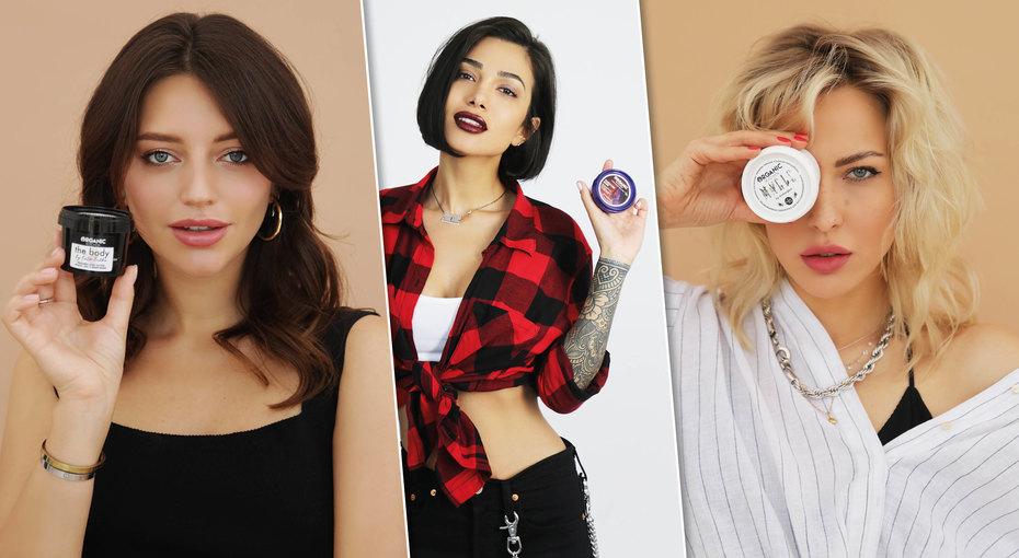 Organic Kitchen вместе спопулярными блогерами выпустили третью коллекцию косметики