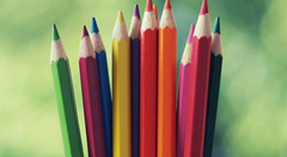 Конкурс детского письма «Пишу красиво»!