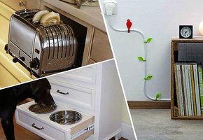Гениально! 17 идей, как спрятать в интерьере нужные, но некрасивые вещи