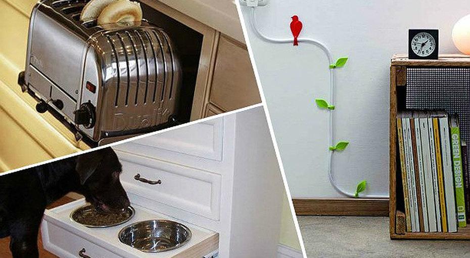 Гениально! 17 идей, как спрятать винтерьере нужные, но некрасивые вещи