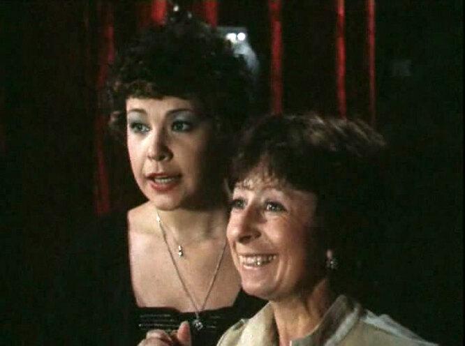 Маленькое одолжение (1984)