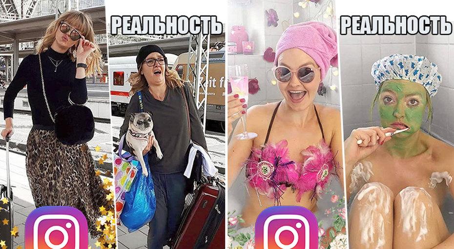 Instagram против Реальности: чем отличается жизнь сфильтрами ибез