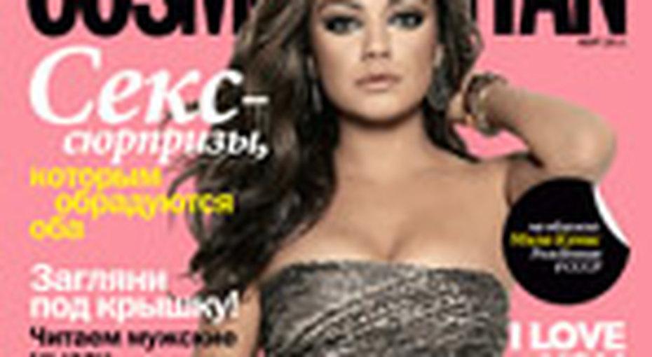 Скачайте IPAD-версию Cosmopolitan бесплатно!
