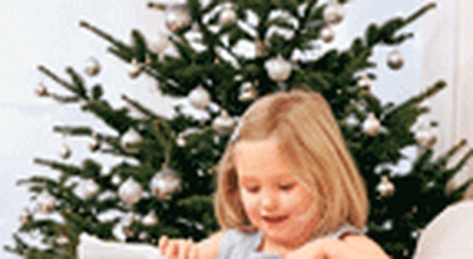 Подарите детям праздник