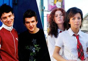 Лучшие музыкальные дуэты 1990-х и 2000-х: разные судьбы, разные деньги