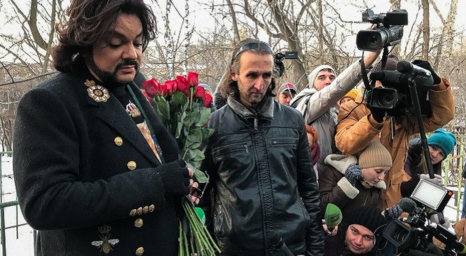 Филипп Киркоров отыскал могилу прадедушки