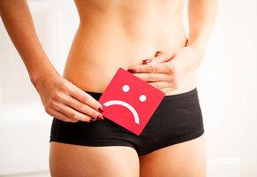 Интимные инфекции: 7 неловких вопросов, которые мы задали врачу за вас