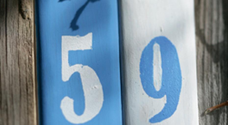 Номер длядачного дома