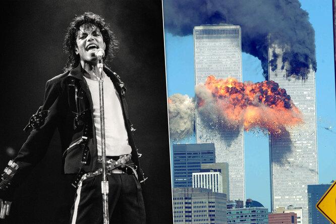 Отвела судьба: Джексон, Пэлтроу идругие звёзды, чудом непогибшие 11 сентября