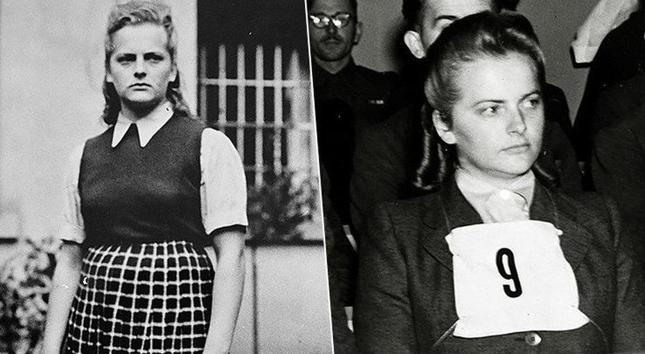 «Настоящая арийка»: история самой жестокой женщины СС
