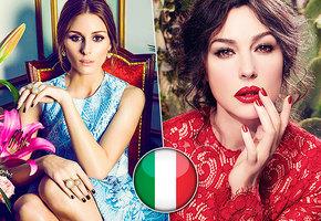 Секс-символы Италии: кто они и как выглядят