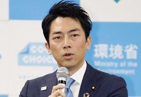 Японский министр впервые в истории уходит в отпуск по уходу за ребенком