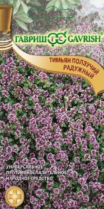 Фото: выращивание рассады