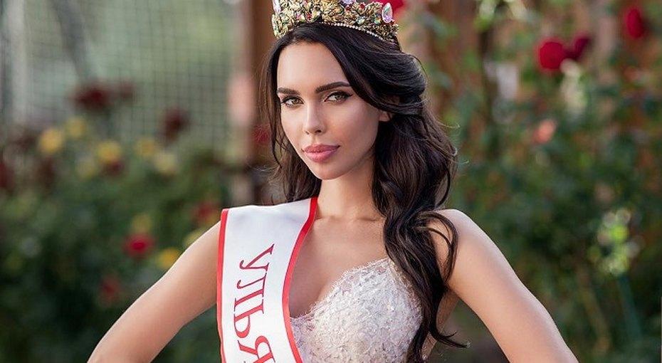 Ксения Царицына выиграла конкурс «Миссис Россия Мира»