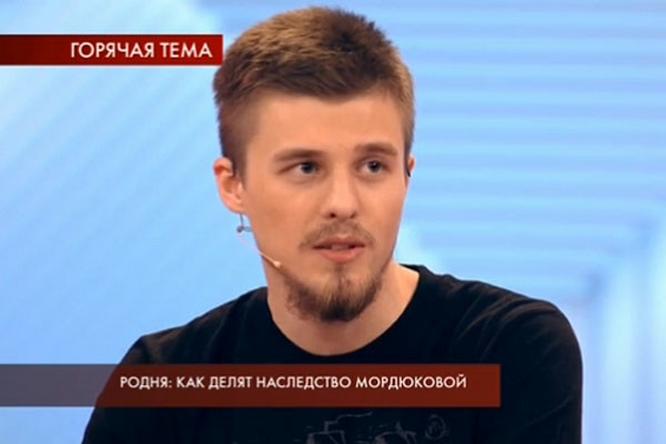 внук мордюковой