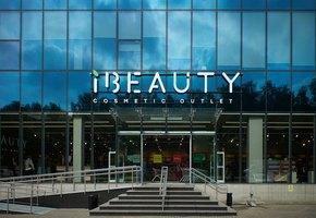 В России открылся первый парфюмерно-косметический аутлет iBeauty