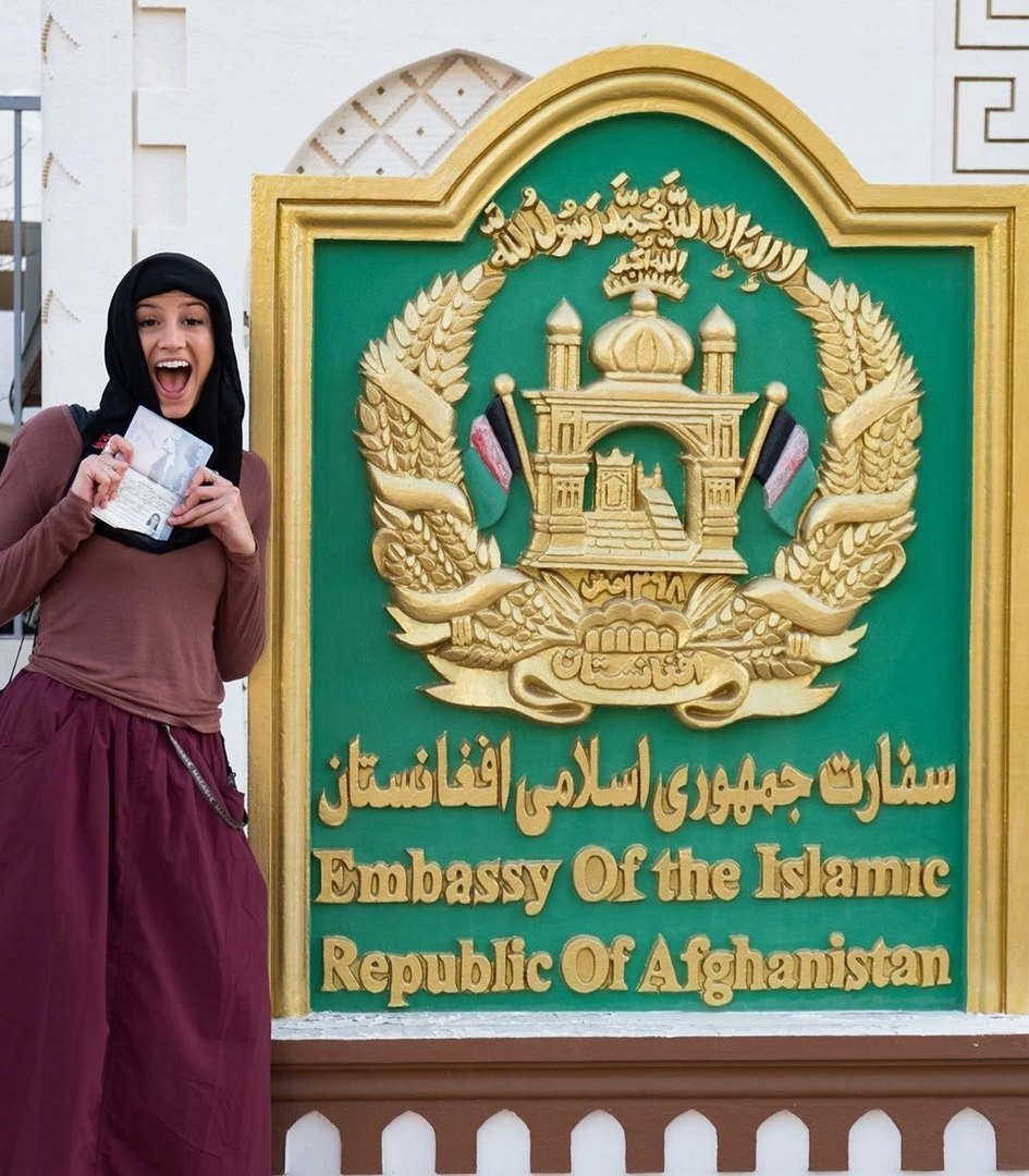 Лекси упосольства Исламской республики Афганистан