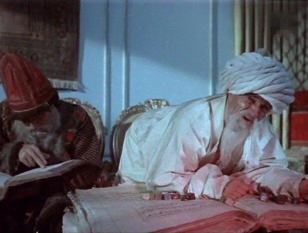 Крушение эмирата (1955)
