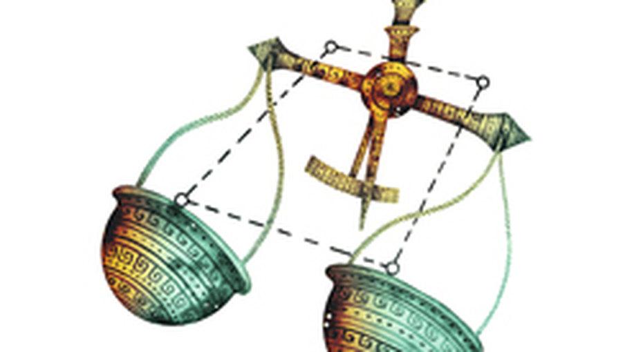 Женский гороскоп наоктябрь