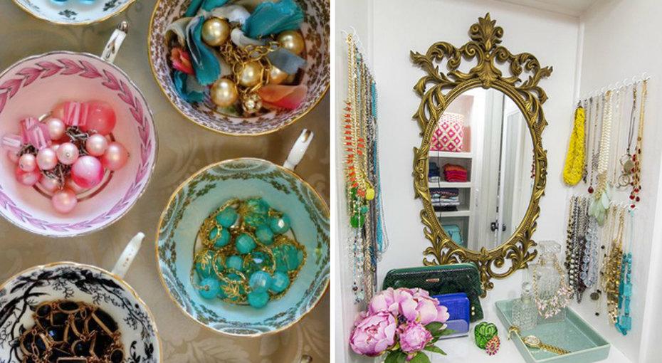 В блюдцах, вазах, настене. 13 отличных способов хранения ваших украшений