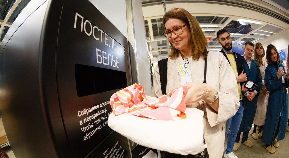ИКЕА запустила сервис поприему постельного белья дляпереработки